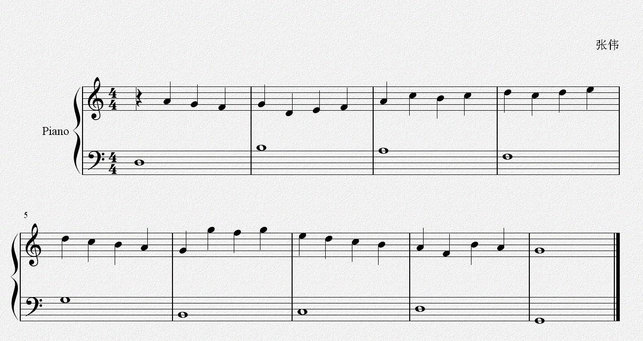 五线谱中 一小节