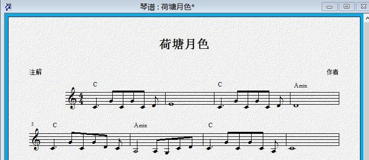 不染钢琴简谱 数字
