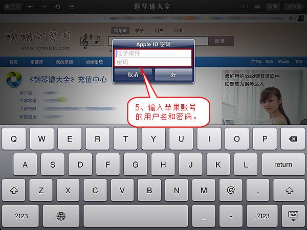 【【钢琴谱大全】ipad版