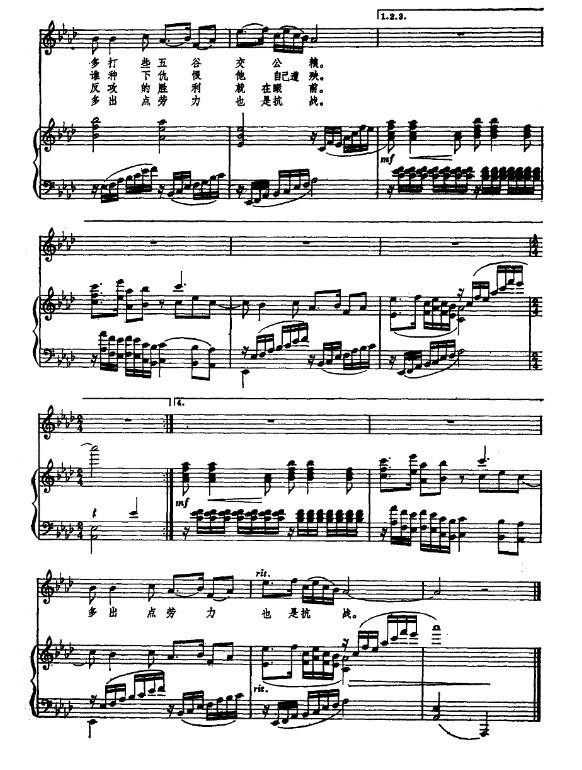 【钢琴伴奏谱:二月里来】