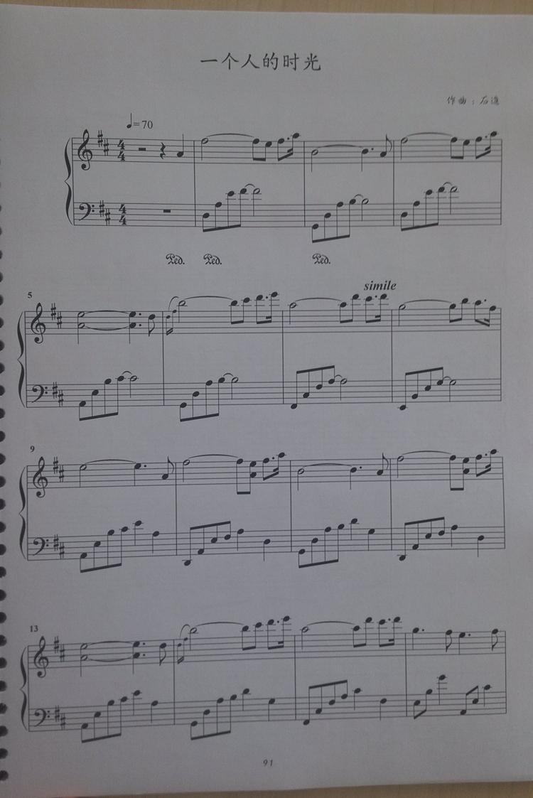 石进的一个人的时光谱子】_蛐蛐钢琴网