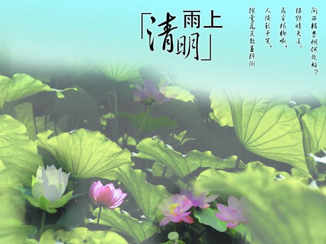 【《清明雨上(许嵩)》钢琴曲谱,蛐蛐推荐】_蛐蛐钢琴网