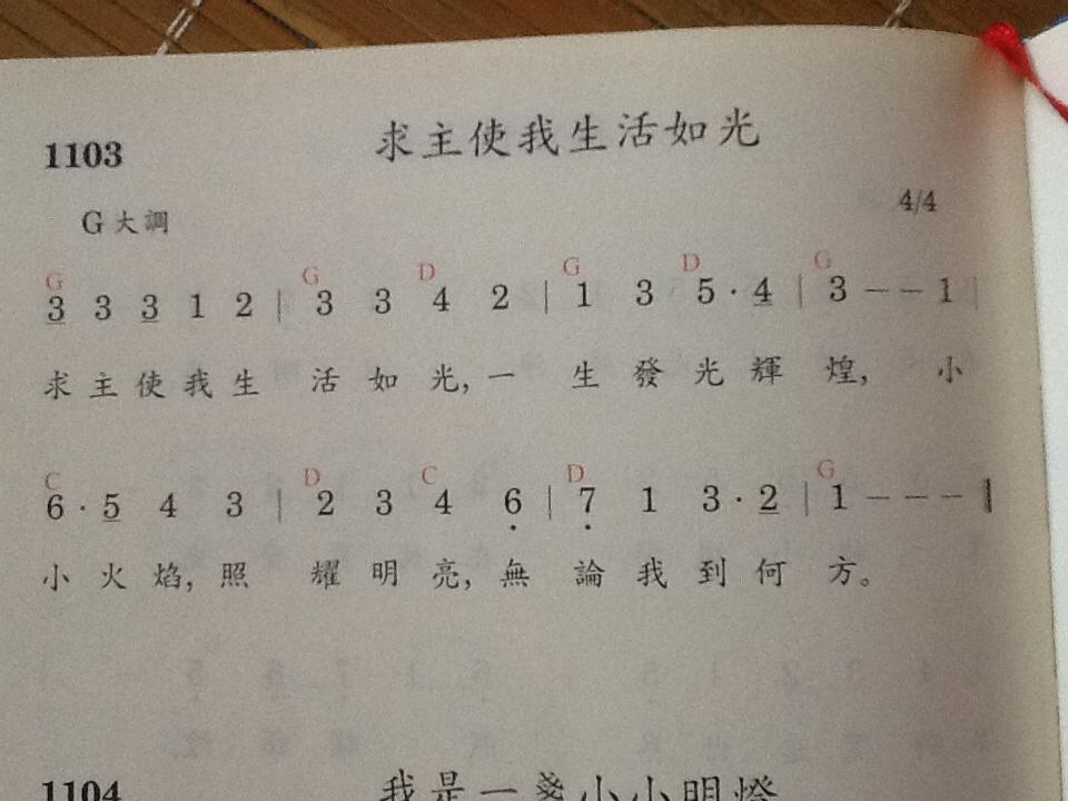 """【求五线谱""""儿童诗歌""""有简谱】"""