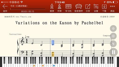 iphone版《钢琴谱大全》出炉!小伙伴们速来认领!