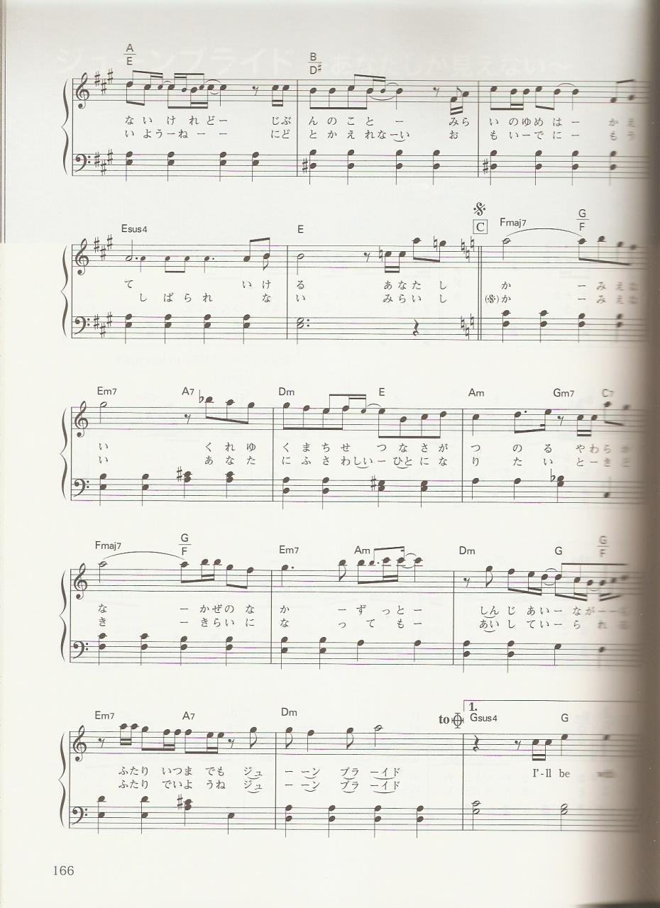 柯南主题曲钢琴谱子